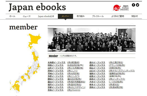 japanebooks_002