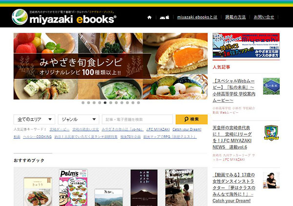 japanebooks_003