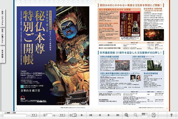 japanebooks_004