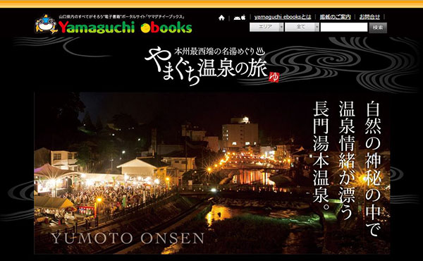 japanebooks_006