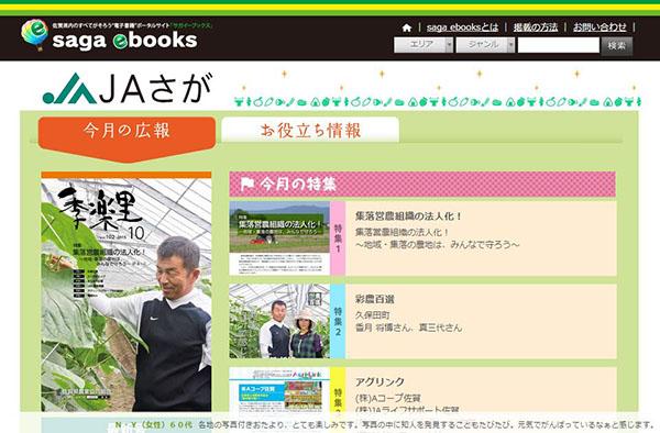 japanebooks_007