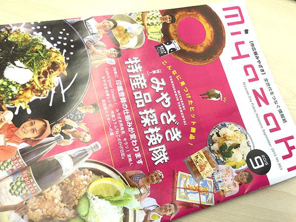 japanebooks_008