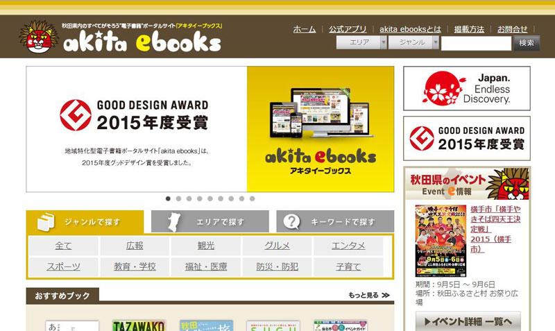 japanebooks_010