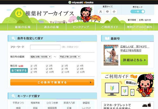 japanebooks_021
