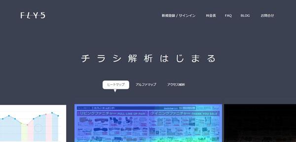 e-flyer_004