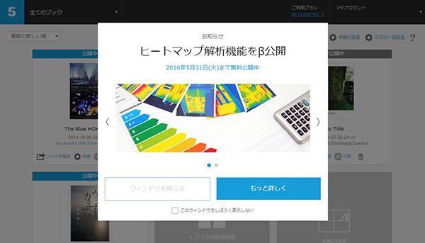 heatmap_001