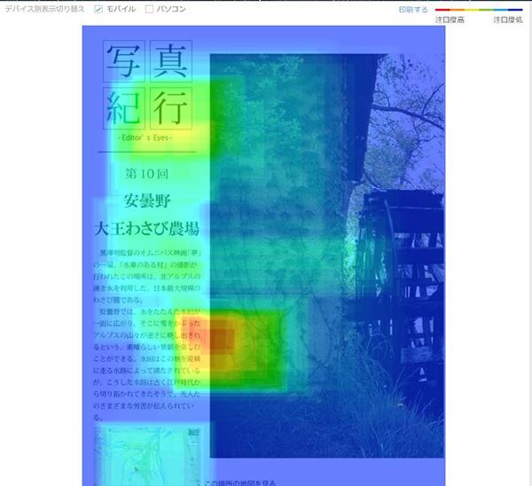 heatmap_008