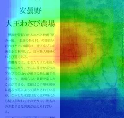 heatmap_014