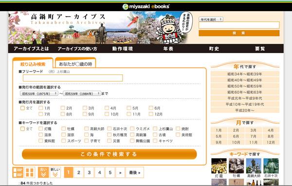 hokkaido_ebooks_008